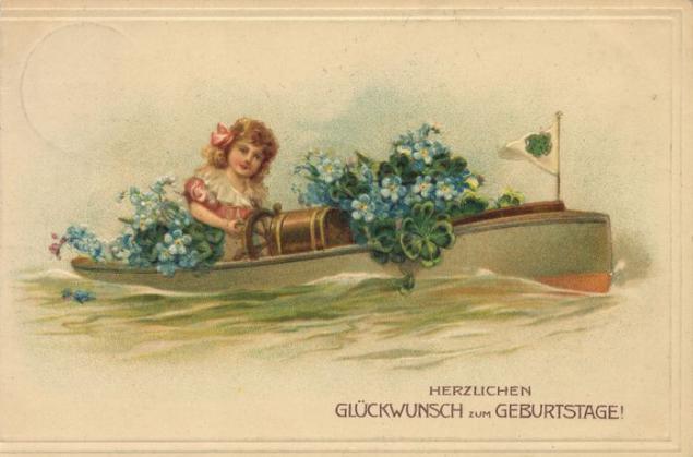открытки с незабудками