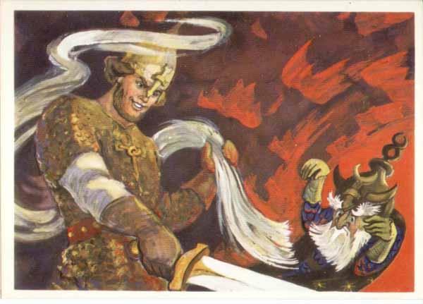 Главный иллюстратор Изумрудного города - художник Леонид Владимирский, фото № 13