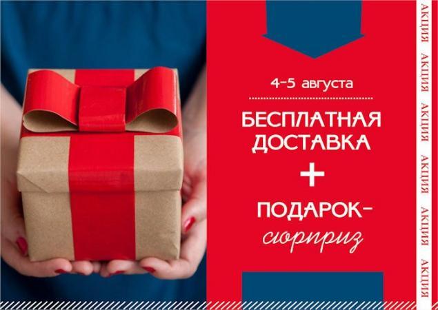 А есть службы доставки подарков 139