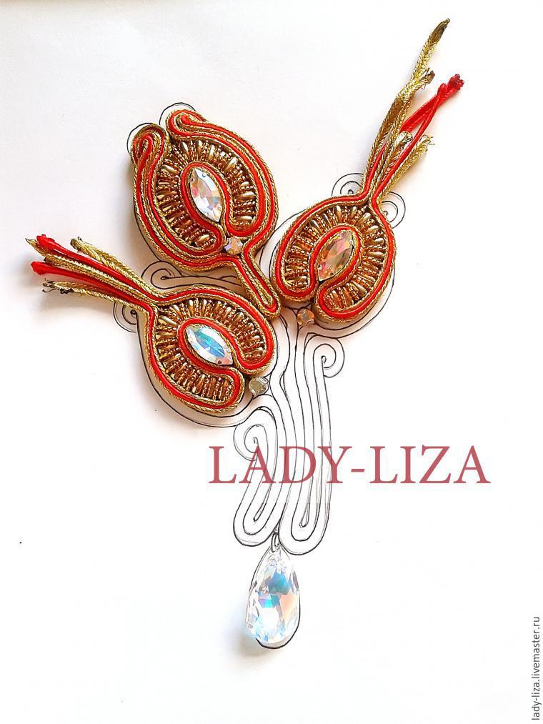 леди-лиза
