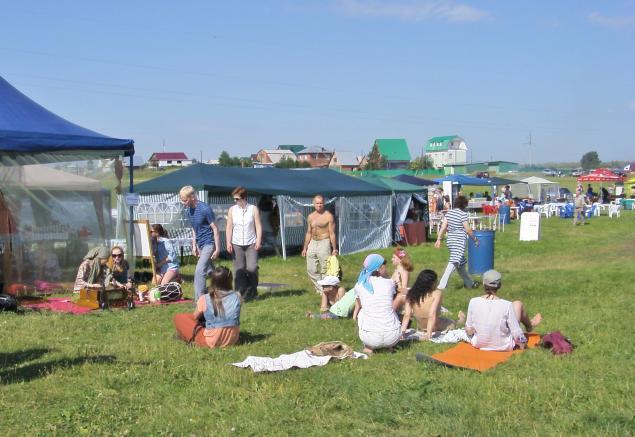 этнический фестиваль