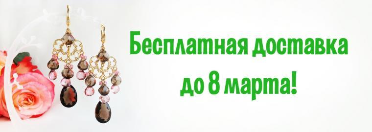 украшения санкт-петербург, подарок маме