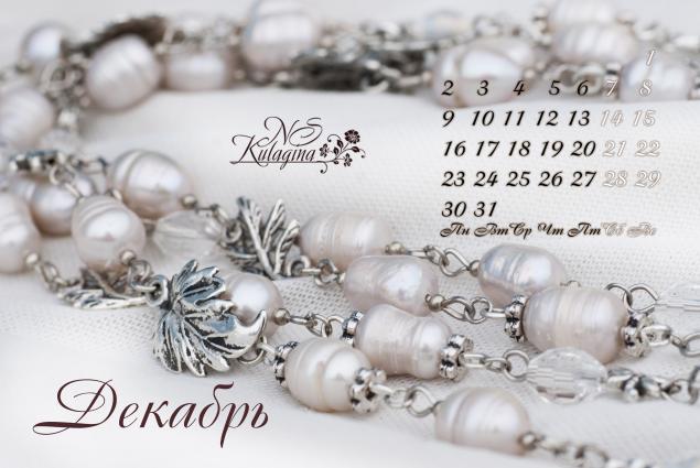 календарь на рабочий стол