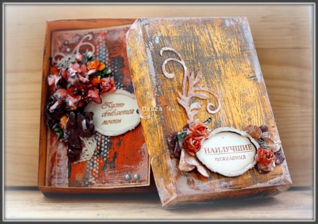 открытки ручной работы, оранжевый