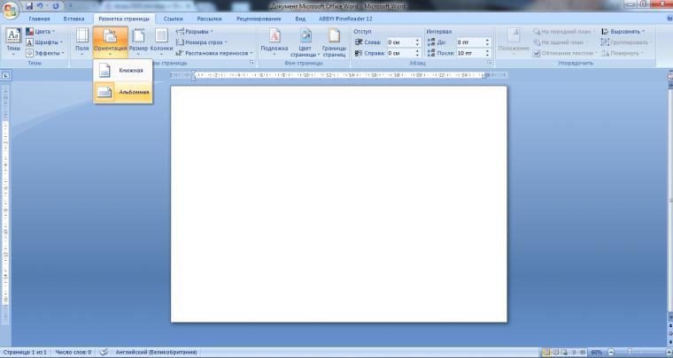 Simple and fast ruling sheets of Notepad with Word