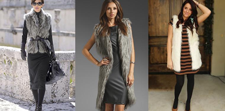 С чем носить меховой жилет: фотопособие, фото № 1
