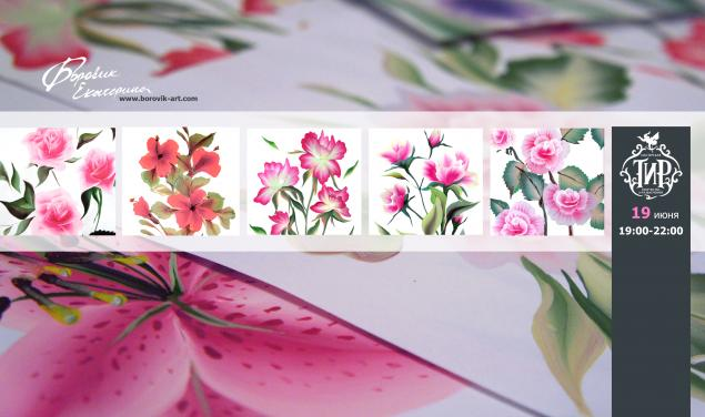 one stroke, цветочная композиция