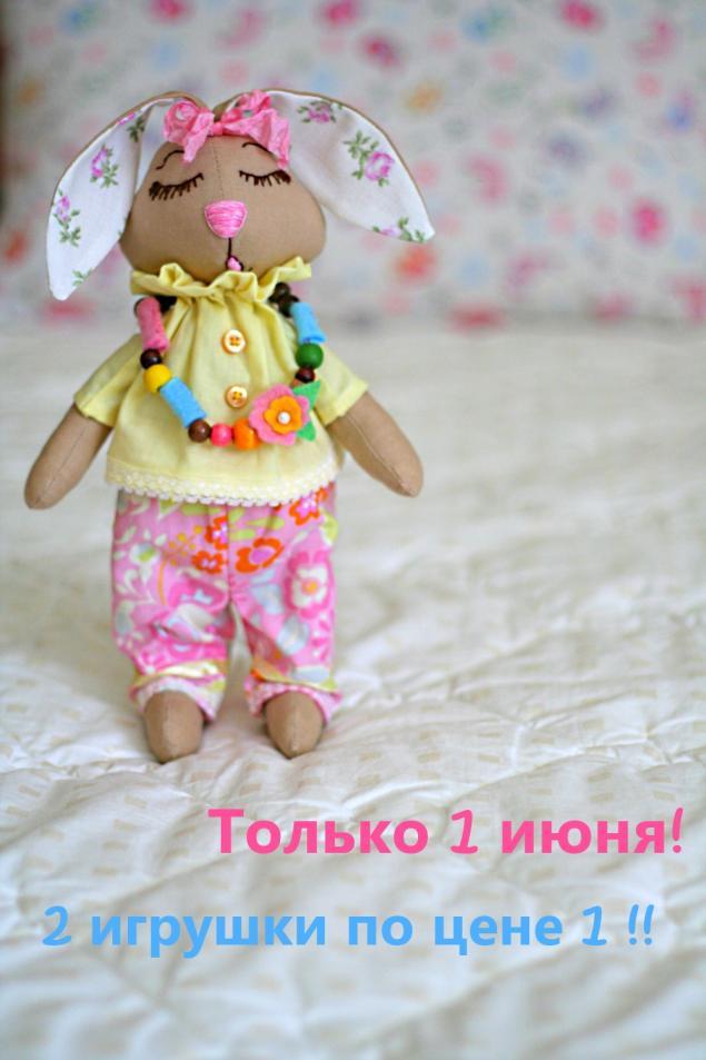 акция, скидки, купить игрушку, детские игрушки, товары для детей, зайцы, две по цене одного, для детей