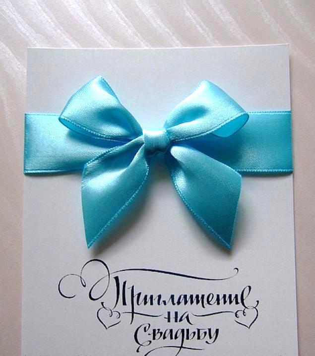 Плакаты для свадьбы своими руками 65