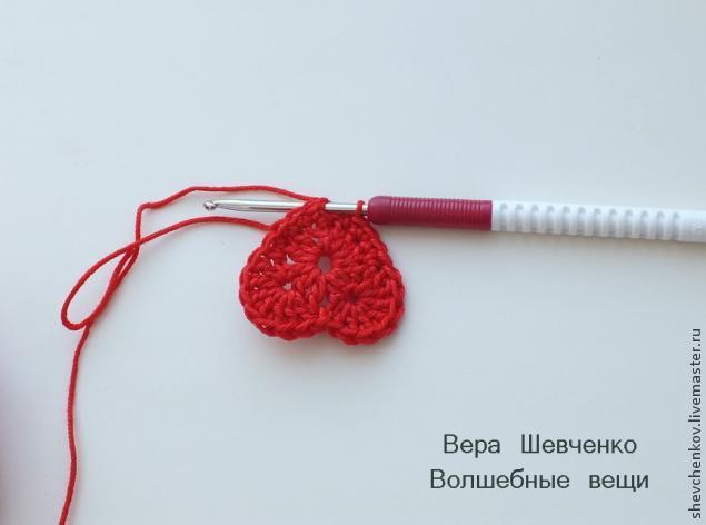 МК Вяжем сердечко - брелок (много фото), фото № 11