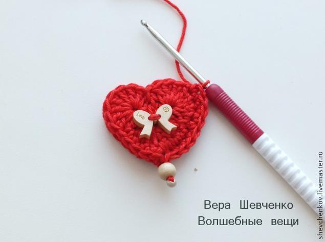 МК Вяжем сердечко - брелок (много фото), фото № 26