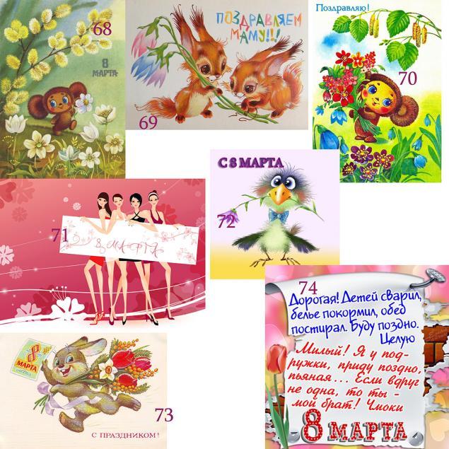 Картинки для мыла на 8 марта, фото № 11