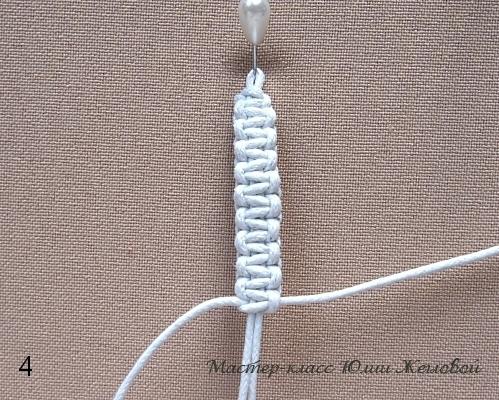 плетеный кулон
