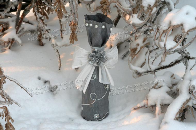 новый год 2015, подарки к новому году, подарок мужчине