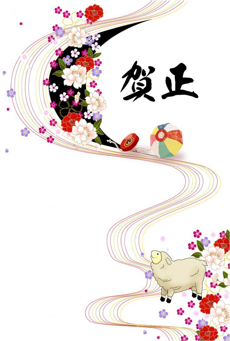 Открытку, открытки на японском
