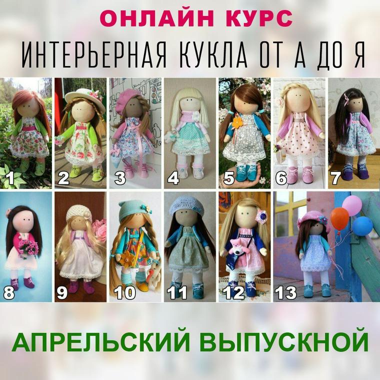 куклы ручной работы, мастер класс обувь, куколки, как сшить куклу