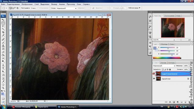онлайн сделать фото четче