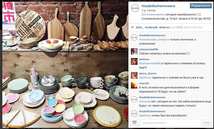 моя посуда в магазине linadelikahomeware, фото № 1