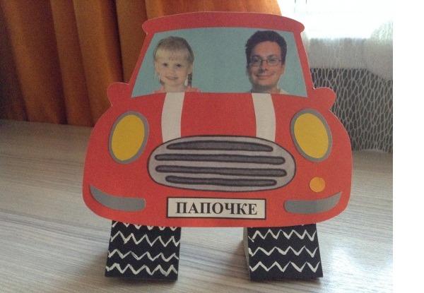 Смешных, открытка дедушке машина