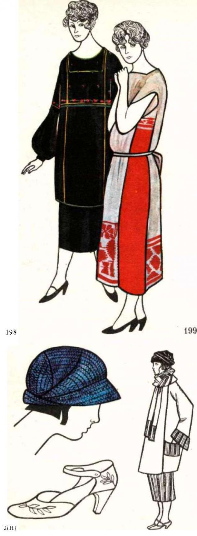 Вера Мухина. Мода для женщины новой эпохи, фото № 14