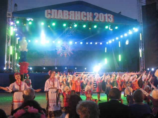 Международный фестиваль славянской культуры. Славянск-на- Кубани 2013., фото № 4