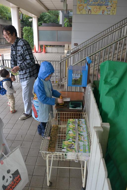 Дикий забег по Токио за 7 дней. День пятый. Зоопарк Уэно и детские магазины., фото № 32