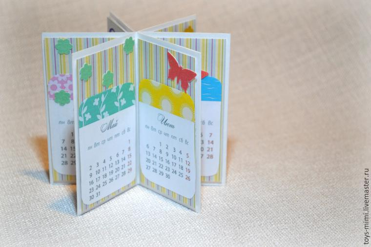 how to make table calendar