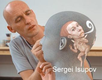 Фарфор - роспись  Sergei Isupov, фото № 1