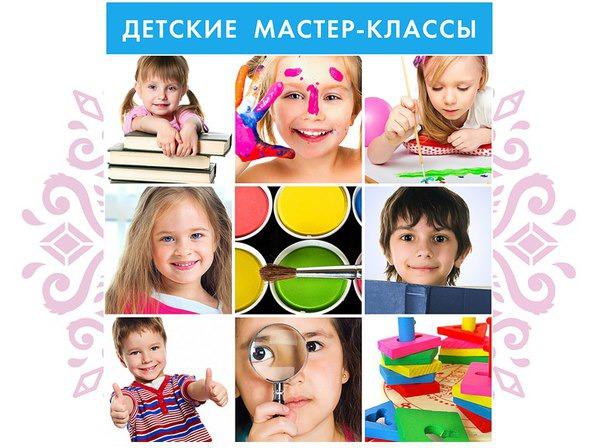 Мастер класс детских рисунков