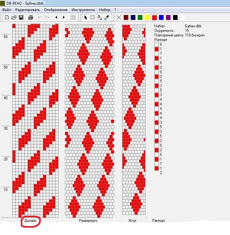 Вязание. Вязание спицами модели и схемы. Вязание