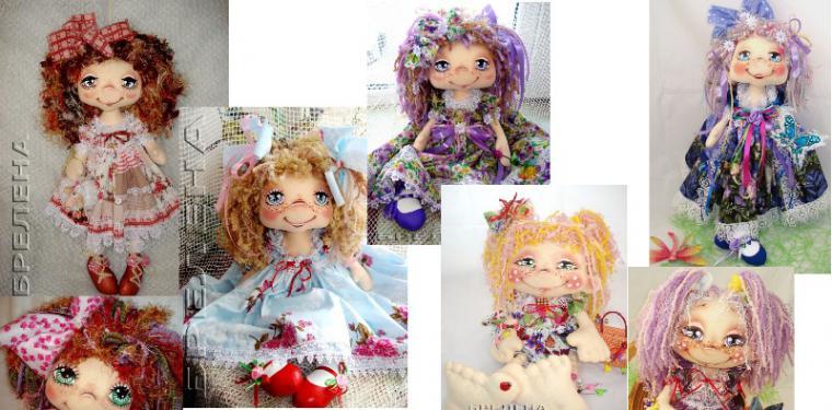 текстильные куклы, интерьерная кукла, куклы брелены, куклы в подарок, куклы из ткани, бабушкины внучки