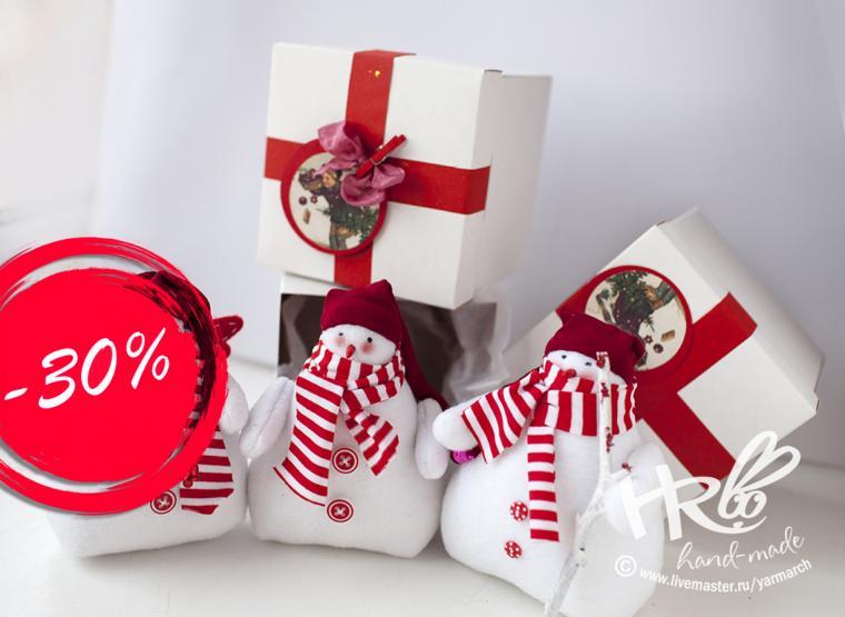 распродажа, скидки 30%, новогодняя распродажа, подарки в красноярске, распродажа в красноярске
