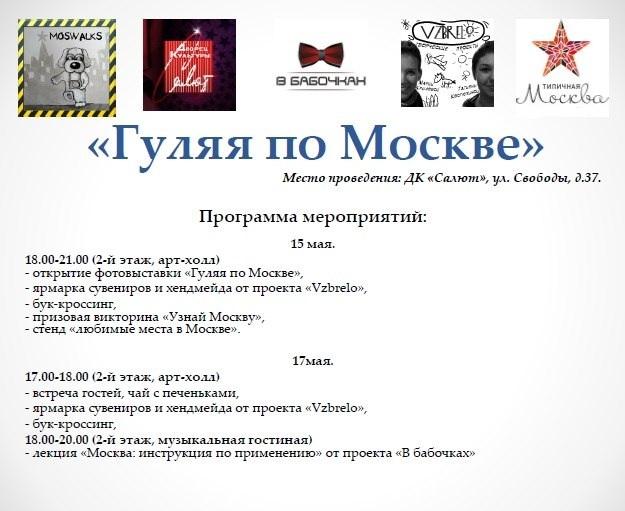 выставка, выставка-продажа, фотовыставка, дк салют, участвуем, анонс, афиша, мероприятие, тушино, москва