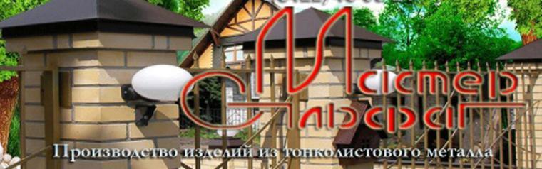 свой логотип