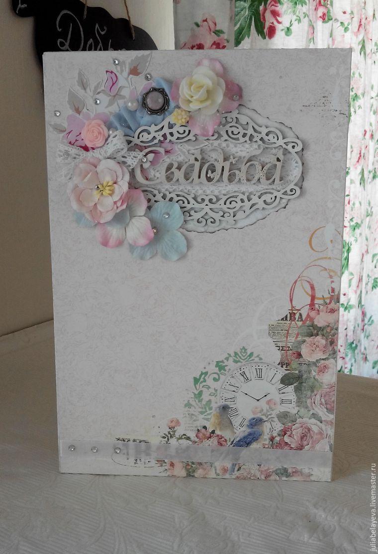 Свадебные открытки своими руками пошагово