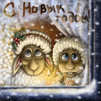 новый год 2015, праздники, поздравление
