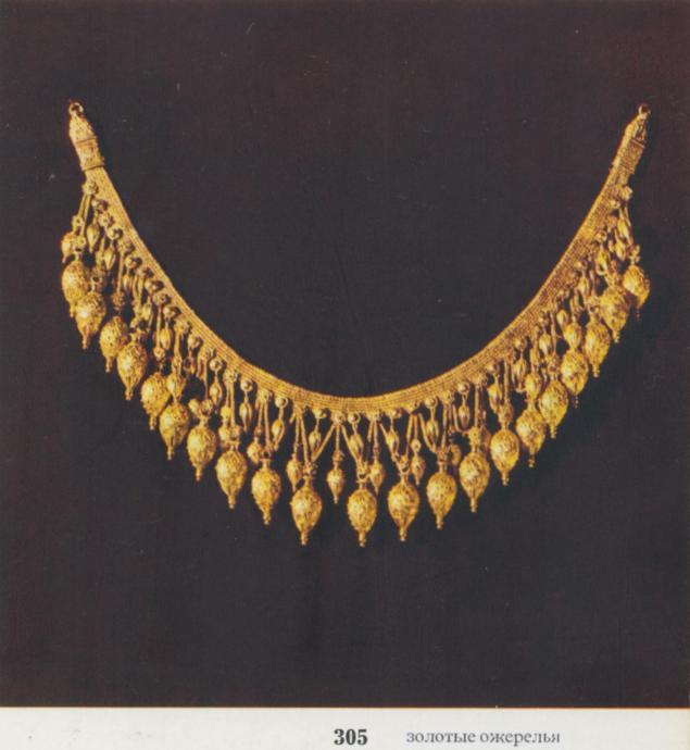 греческое золото