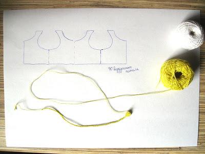 Слоник (одежка), фото № 2