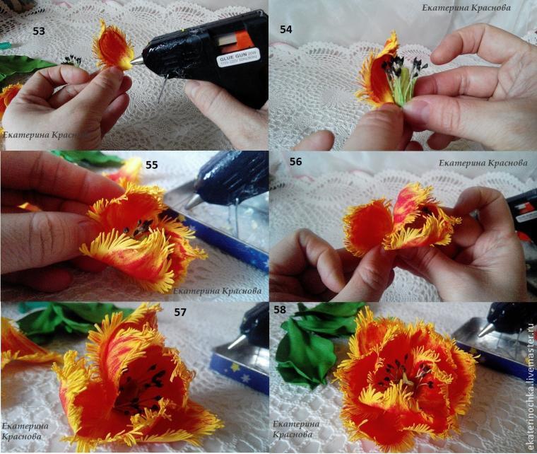 мк по цветку из фоамирана