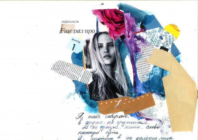 иллюстрация, картинки, открытки, подарок, дизайн, акварель
