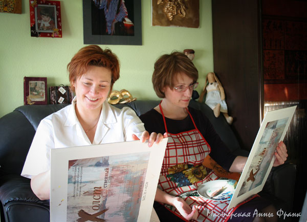 обучающий курс, курс рисования, курс для начинающих