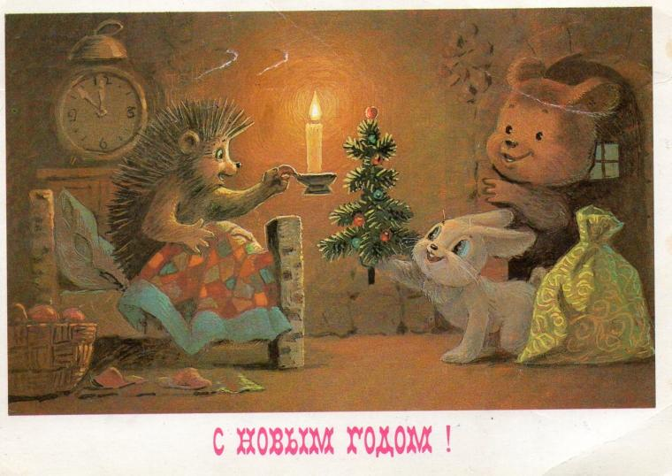 новый год, каникулы, открытки, поздравление, косметика ручной работы, духи