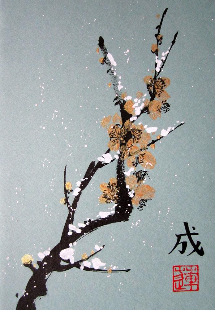 Новогодние открытки сакура