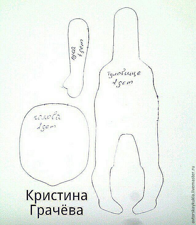 мастеркласс