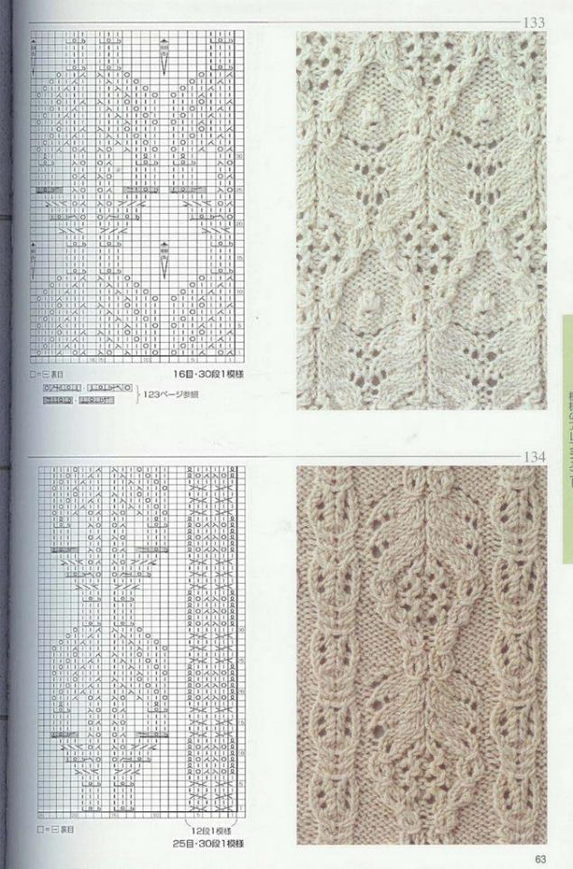 Японские и китайские узоры для вязания