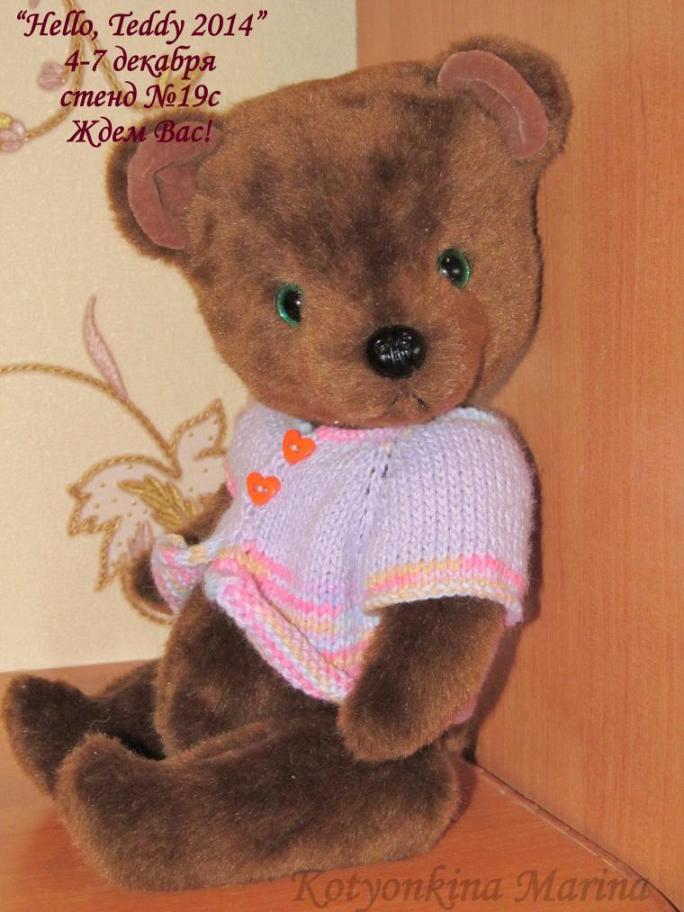 выставка-продажа, мишки тедди
