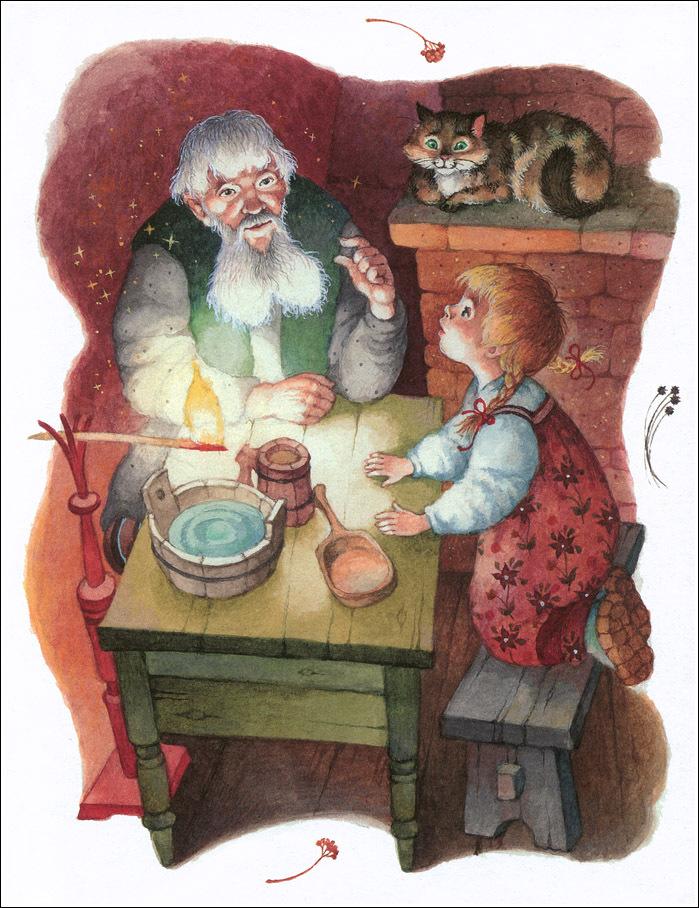 часто, старик читает сказки картинка сериала друзья