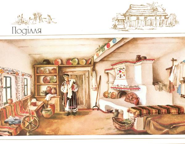 традиционный дом