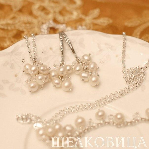 аукцион, аукцион на серьги, серьги с жемчугом, свадебные украшения, серьги в подарок, серебро 925 пробы, серебро 925