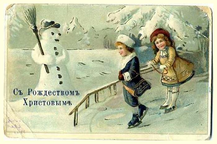 История русской открытки
